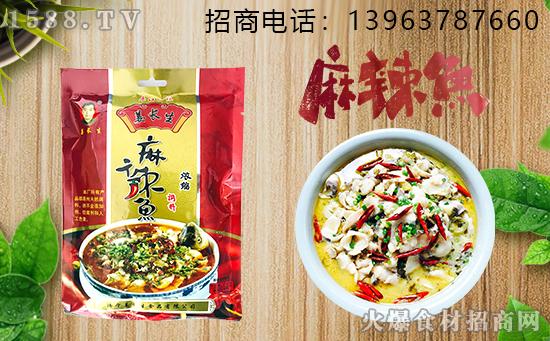 姜长生麻辣鱼调料,口感爽滑味道麻辣,简直不要太好吃!