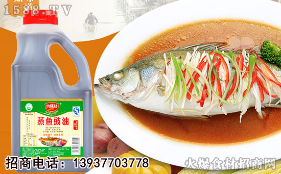 九味佳蒸鱼豉油,口感复合平衡,让食材鲜香绽放!