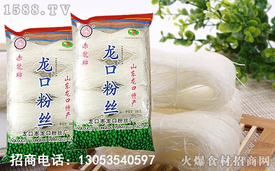 赤龙绿豆龙口粉丝,丝条均匀、质地柔韧、光洁透明!