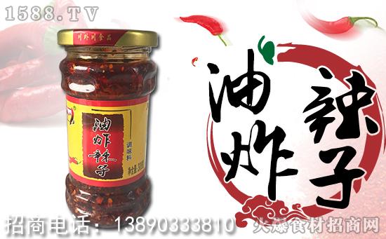 川外川油炸辣子调味料,鲜红欲滴、香气浓郁!