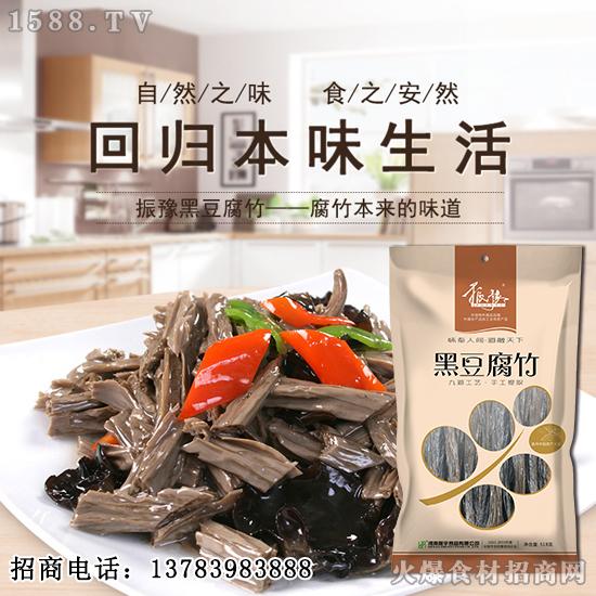 振豫黑豆腐竹,豆香浓郁,原滋原味好美味!