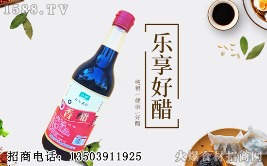 口珍6度香醋,酸甜不涩,为调味佳品!