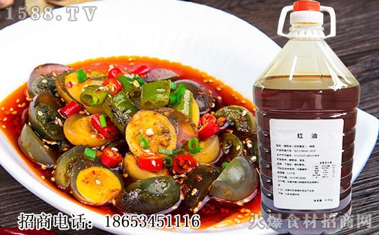 鲁川红油调味汁,麻辣鲜香,一勺就够味!