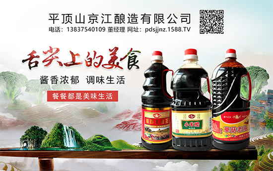 叶邑小米醋,色泽清澈,酸味柔和,佐餐调味佳品!