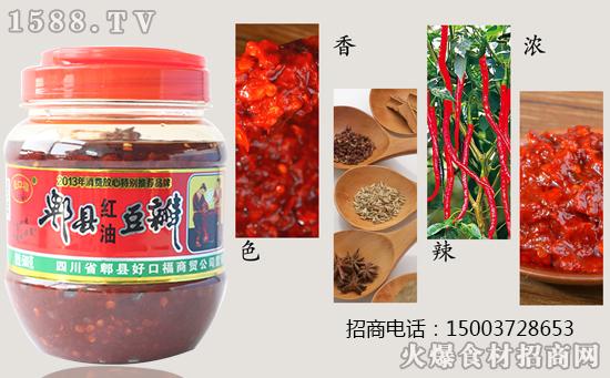 豪口福红油豆瓣,香味醇厚却未加香料,色泽油润却未加油脂!