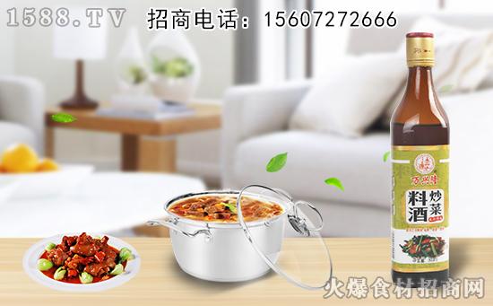 万兴隆绍兴风味炒菜料酒,香味浓郁,味道醇厚!