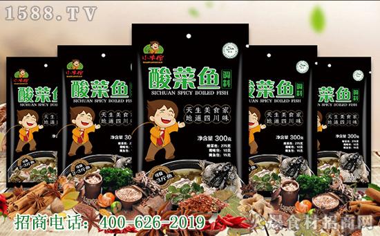 小羊倌酸菜鱼调料,天生美食家,地道四川味!
