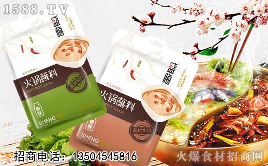 盛梅火锅蘸料,真材实料,口感醇厚!