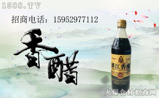 醋师傅镇江香醋,拥有宜人香气,有点甜又有点酸!