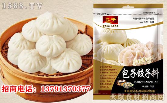 亿宁包子饺子料,味道鲜美,怎么吃都不腻!
