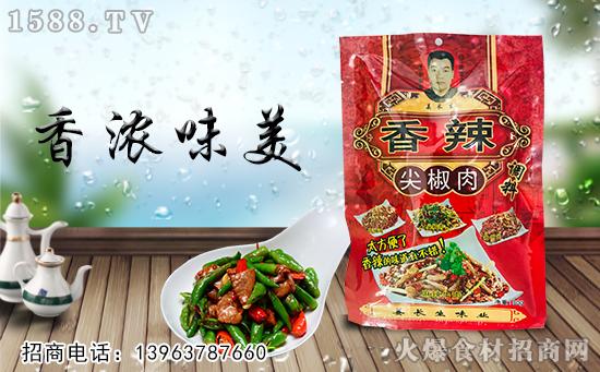 姜长生香辣尖椒肉调料,肉丝香嫩入味,超级下饭!