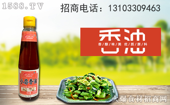 王纪龙小磨香油,营养丰富,油类之上品!