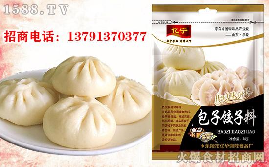 亿宁包子饺子料,你所不知的美味!