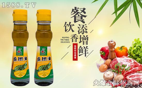 悦厨来麻椒油,鲜香美味,越吃越香!