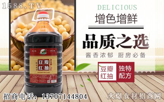 川湘大厨豆瓣红抽,以更突出的鲜味赢得大家的青睐!