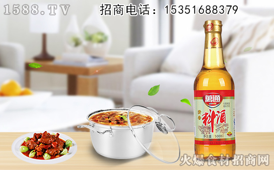 万通清香料酒,做出来的菜品更加鲜美有滋味!