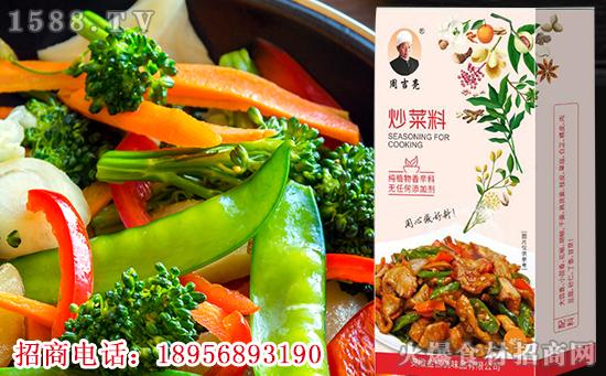 周吉亮炒菜料,好料好美味,菜肴更有味!