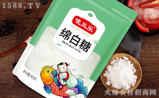 唛凤乐绵白糖,美味佳肴、香浓甜品,统统搞定!