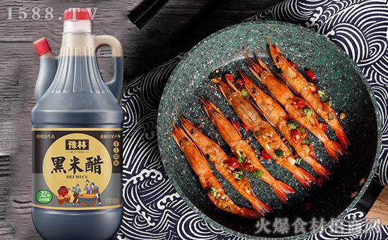 豫林黑米醋,32坚持原酿,味道醇香、品质优良!
