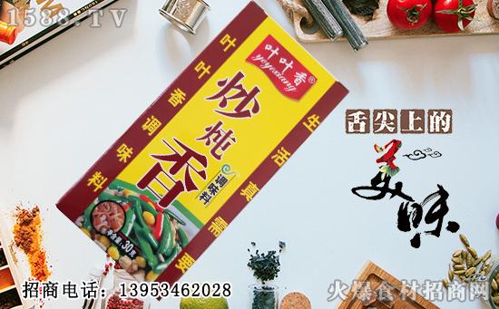 叶叶香炒炖香调味料――简单原料,不简单的味道!