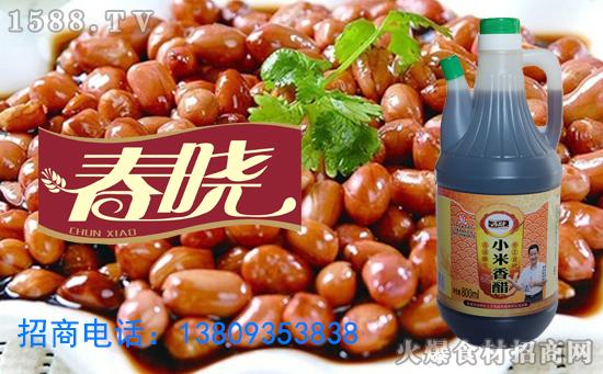 春晓小米香醋,纯粮古法酿造,高品质倍受青睐!