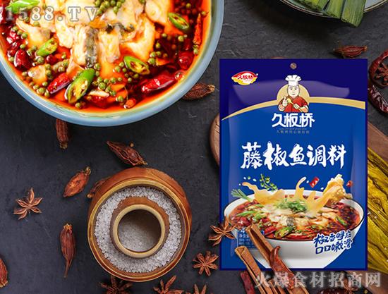 久板桥鱼调料,舌尖上的美味,根本停不下来!