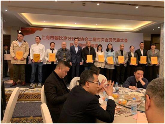 """上海艾歌展览公司荣获上海市餐饮烹饪行业协会""""2019年度优秀供应商""""奖"""