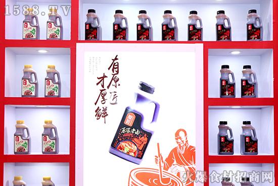 聚焦2020济南秋糖【安徽竞赛食品】盛装亮相,备受青睐!