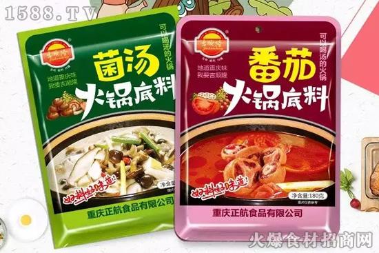 吉顺隆番茄火锅底料,兼顾健康与美味!