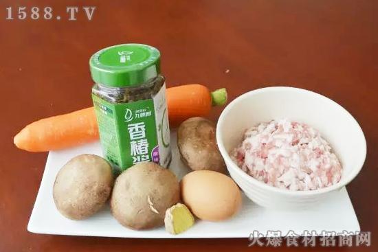 头茬芽、不腌制,更健康!九棵树香椿酱,越吃越有味儿!