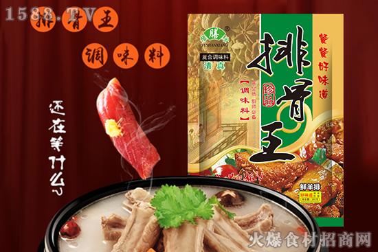 豫膳飨排骨王调味料,鲜香口味,让您餐餐享美味!