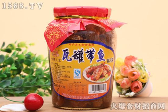 岱岳瓦罐带鱼,色泽诱人、口味鲜美、鱼骨酥脆!