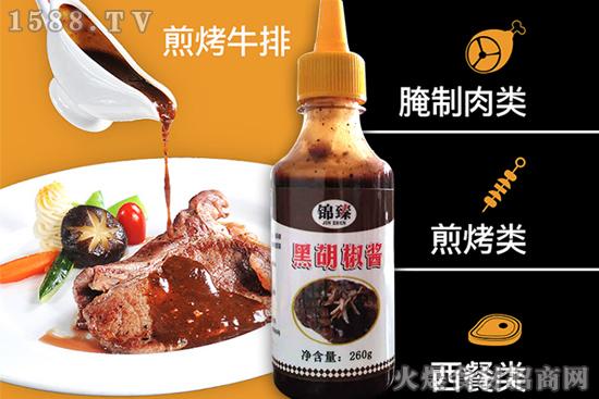 锦臻黑胡椒酱,腌考煎炒,浓郁辛香,餐桌佳品!