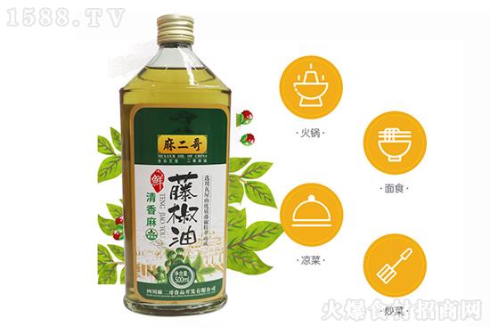 麻二哥鲜藤椒油,口味清爽、麻香浓郁!