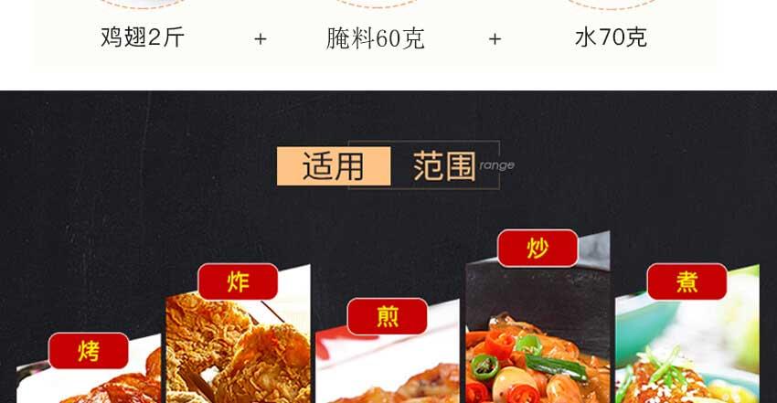 南益食品产品电子手册