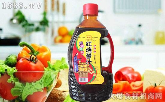 用厨舞红烧酱汁来做菜,美味轻松来!