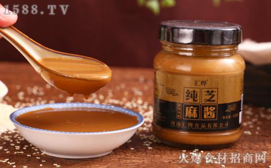 汇晔纯芝麻酱,传递健康生活,打造香醇口感!