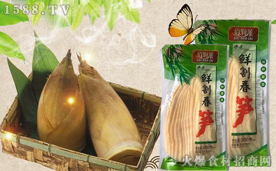福喜家竹笋系列产品,味鲜爽口,让你充分享受笋片层层入味的鲜香!