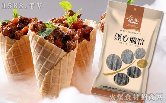 振豫黑豆腐竹――豆之精华,自然美味!