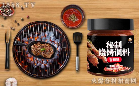 吉祥湾秘制烧烤调料,鲜香浓郁,更易入味!