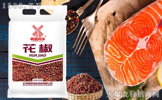 霸道风车花椒,椒香浓郁、酥麻清香,美味任性吃!