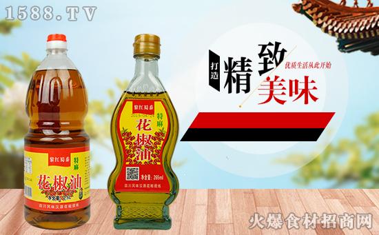 色香味麻,厨房好调味!热烈祝贺【花花老太食品】签约火爆食材网!