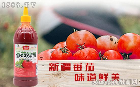 晋豪番茄沙司,鲜艳诱人、味道鲜美,美妙滋味带给您!