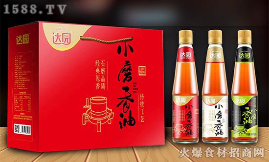 达园牌小磨香油,传承千年古法制造工艺,给您儿时记忆里的味道!