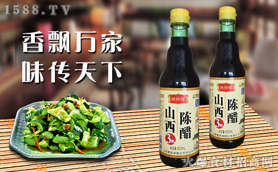 梗阳湖山西陈醋,提味增香,色浓味香绵!