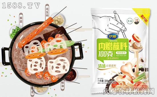 伊顺清汤火锅底料,色鲜味美、醇香回味!