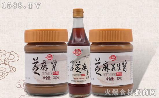 新虹芝麻花生酱,酱心独酝、醇香爽滑!