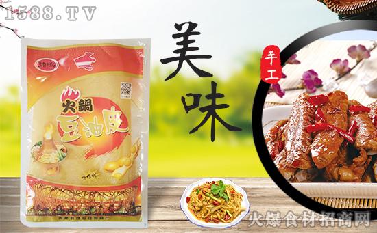 帅鸣火锅豆油皮,浓缩了黄豆中的精华,让你食欲大开!