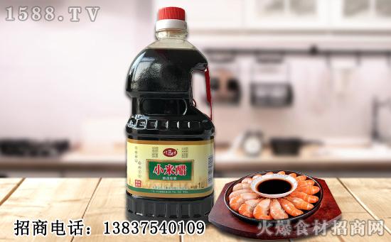 叶邑小米醋,自然发酵、原汁原味,佐餐调味好帮手!