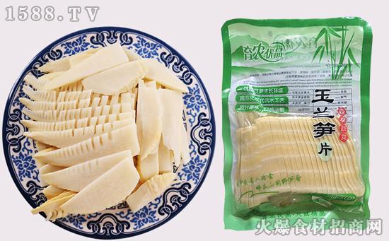 育农优品玉兰笋片,原汁原味,口感清脆!
